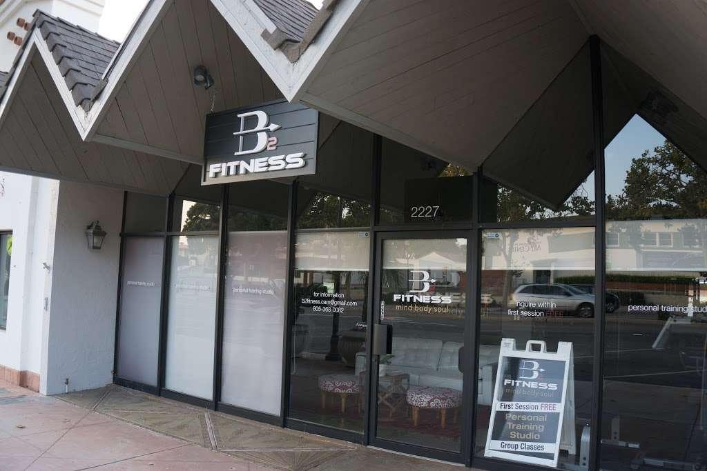 B2 Fitness - gym    Photo 2 of 2   Address: 6654, 846 Arneill Rd, Camarillo, CA 93010, USA   Phone: (805) 368-0082