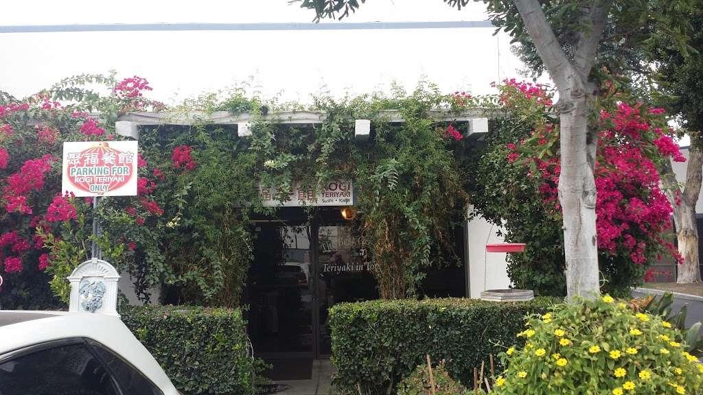 Kogi Teriyaki - restaurant  | Photo 5 of 10 | Address: 7801 Telegraph Rd #Q, Montebello, CA 90640, USA | Phone: (323) 888-0603