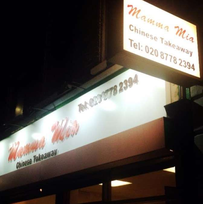 Mamma Mia Chinese Take Away - meal takeaway  | Photo 3 of 4 | Address: 129 Anerley Rd, London SE20 8AJ, UK | Phone: 020 8778 2394