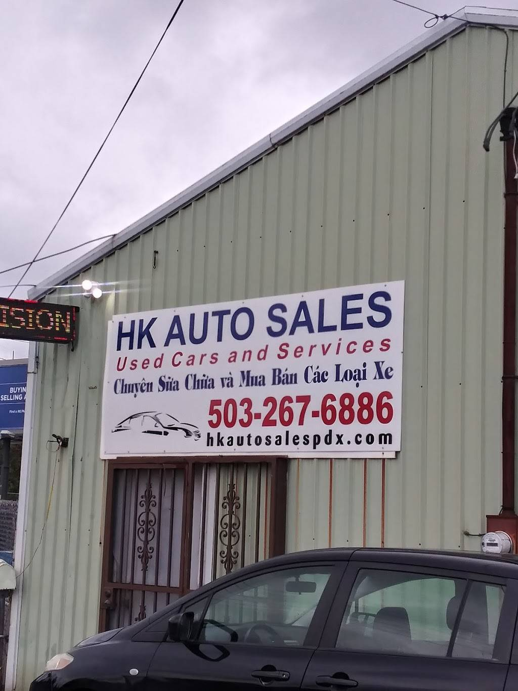 HK Auto Sales - car dealer  | Photo 8 of 10 | Address: 5555 NE Cully Blvd, Portland, OR 97218, USA | Phone: (503) 267-6886