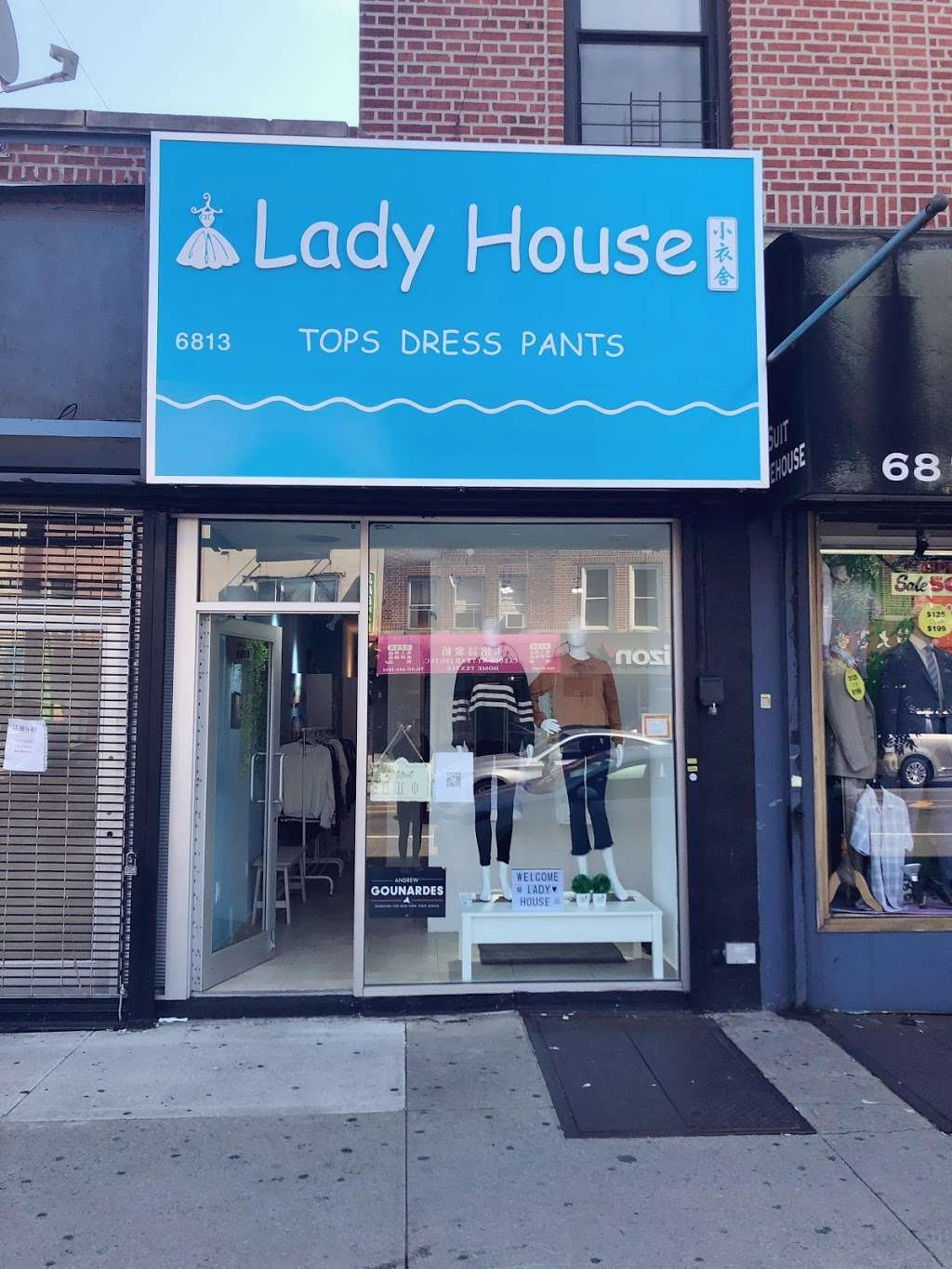 Lady House - clothing store  | Photo 2 of 10 | Address: 6813 18th Ave, Brooklyn, NY 11204, USA | Phone: (929) 509-7315