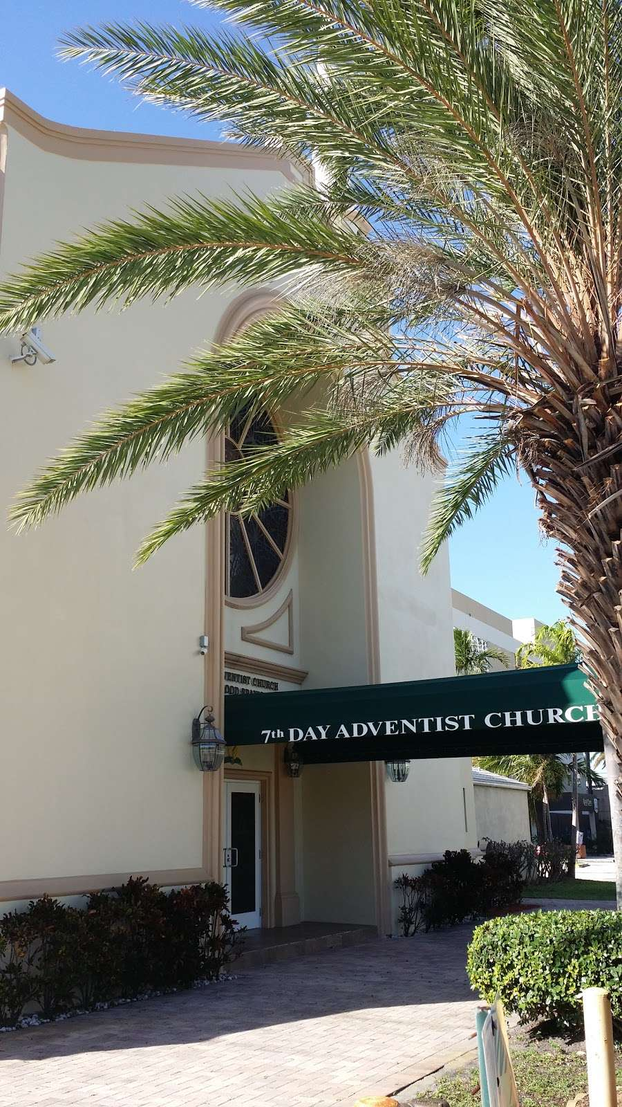 Hollywood Spanish Seventh-day Adventist Church - church    Photo 6 of 10   Address: 1808 Van Buren St, Hollywood, FL 33020, USA