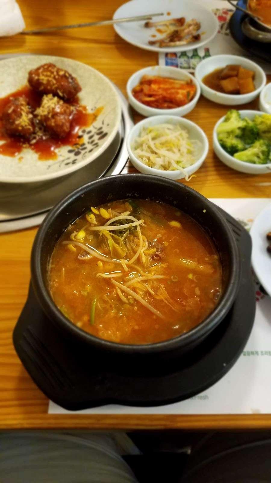 Kim Chee - restaurant  | Photo 8 of 10 | Address: 9324 3rd Ave, Brooklyn, NY 11209, USA | Phone: (718) 567-5741