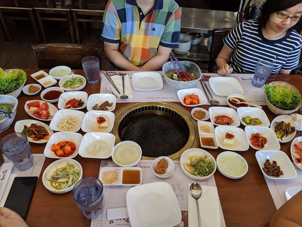 Hahm Ji Bach   함지박 - restaurant    Photo 9 of 10   Address: 40-11 149th Pl, Flushing, NY 11354, USA   Phone: (718) 460-9289