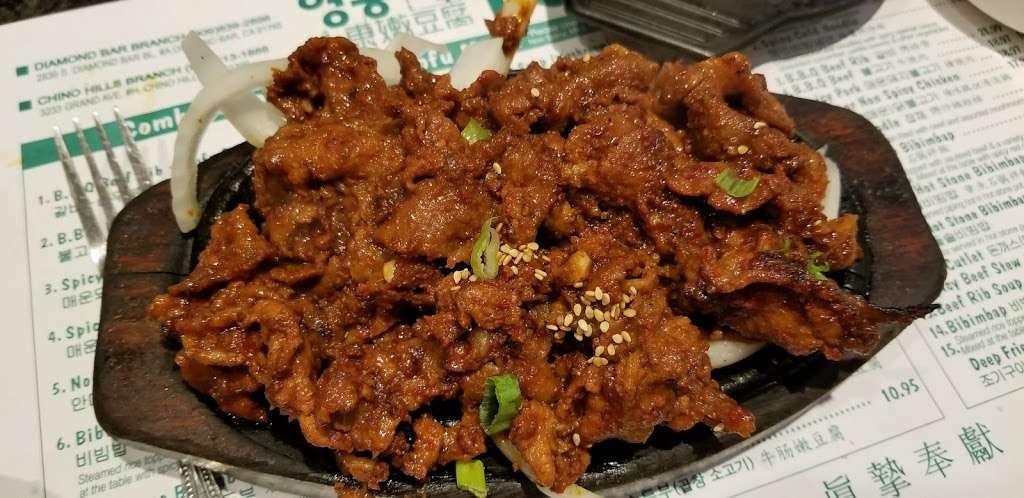 YoungDong Tofu - restaurant    Photo 7 of 10   Address: 3233 Grand Ave, Chino Hills, CA 91709, USA   Phone: (909) 613-1888