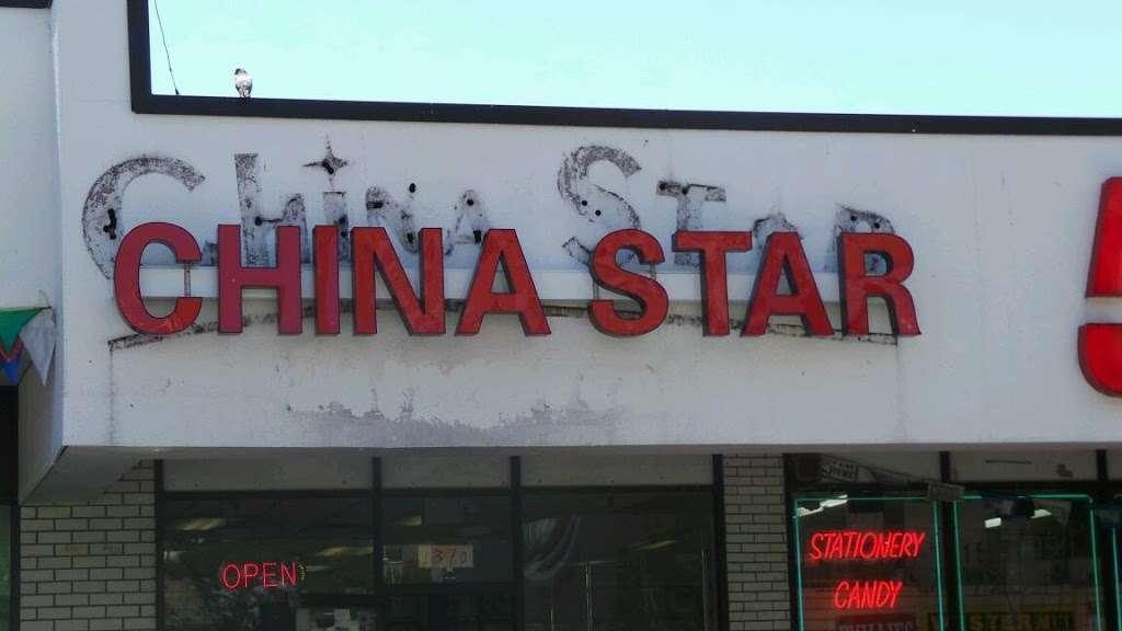 China Star - restaurant    Photo 5 of 5   Address: 1370 Pennsylvania Ave, Brooklyn, NY 11239, USA   Phone: (718) 642-1755