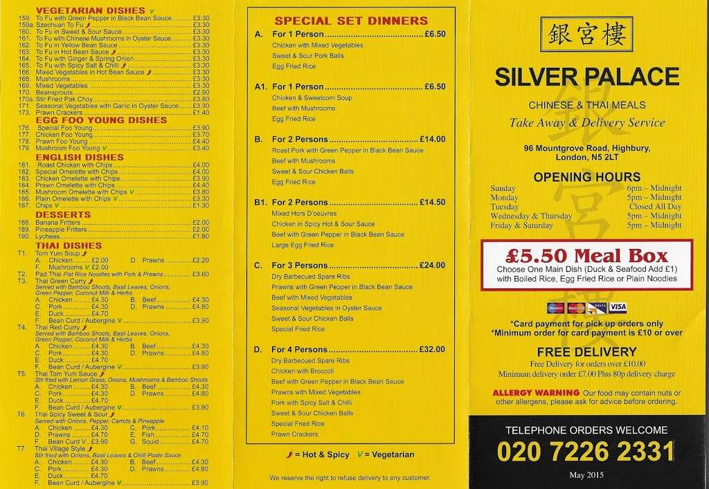 Silver Palace - meal takeaway  | Photo 4 of 8 | Address: 96 Mountgrove Rd, Highbury, London N5 2LT, UK | Phone: 020 7226 2331