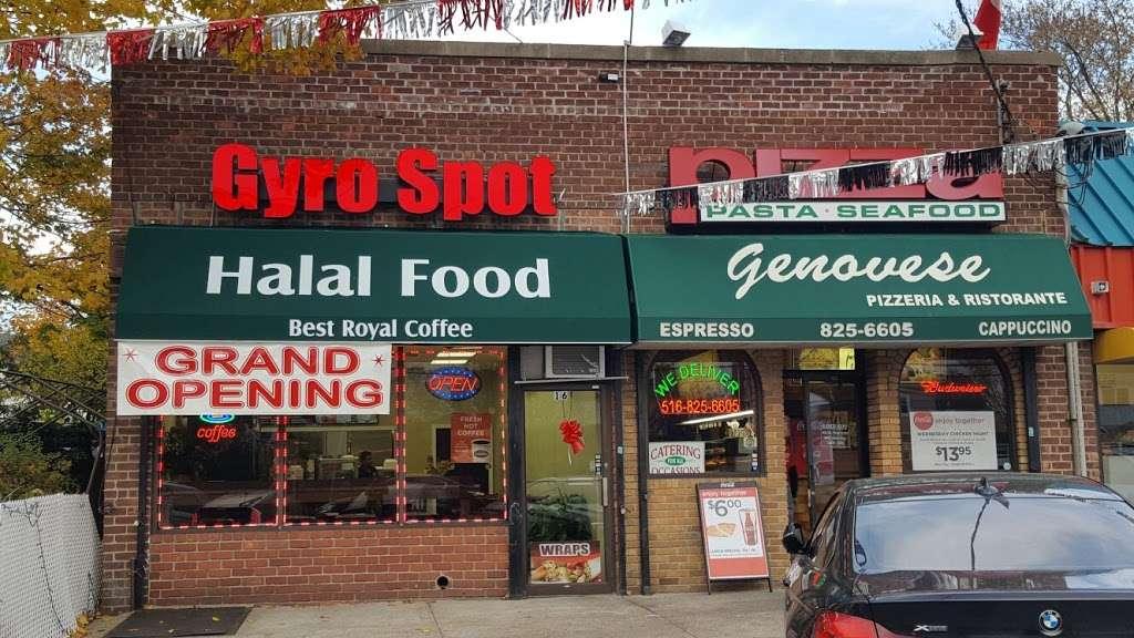 Gyro Spot - restaurant  | Photo 2 of 10 | Address: 16 Central Ct, Valley Stream, NY 11580, USA | Phone: (516) 612-9791
