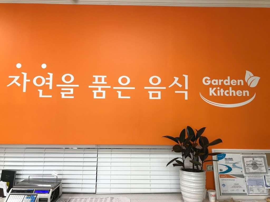 Garden Kitchen - restaurant  | Photo 4 of 10 | Address: 542 Livingston St, Norwood, NJ 07648, USA | Phone: (201) 767-4200