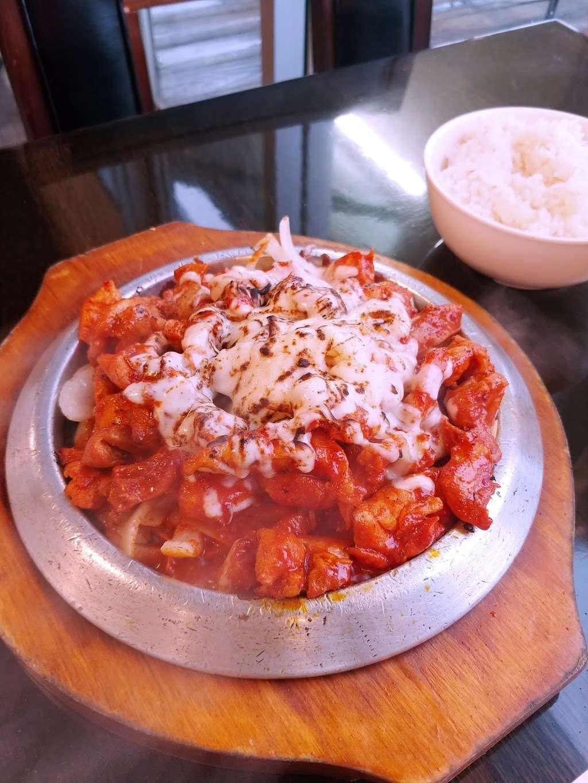 SGD DUBU SO GONG DONG TOFU & KOREAN BBQ - restaurant  | Photo 7 of 10 | Address: 725 River Rd #45, Edgewater, NJ 07020, USA | Phone: (201) 945-5106