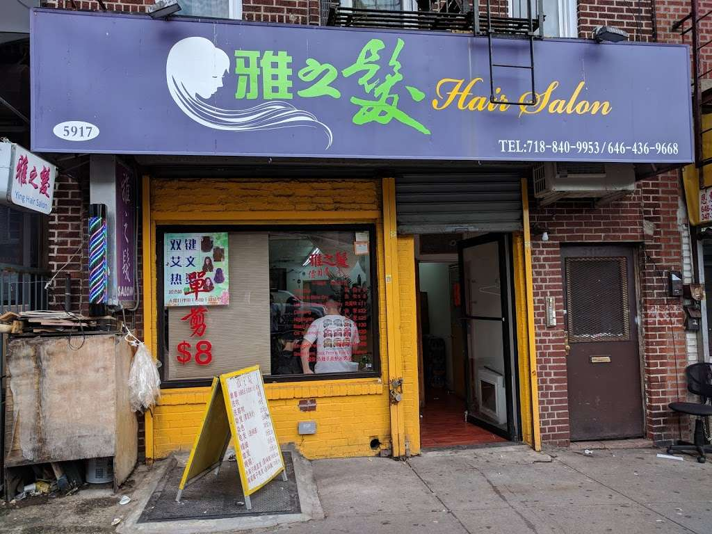 Ying Hair Salon - hair care  | Photo 1 of 3 | Address: 5917 7th Ave, Brooklyn, NY 11220, USA | Phone: (718) 840-9953
