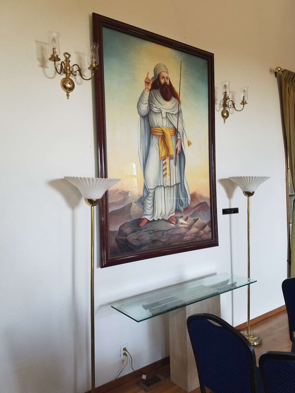 Zoroastrian Temple - church  | Photo 8 of 10 | Address: 10468 Crothers Rd, San Jose, CA 95127, USA | Phone: (408) 272-1678