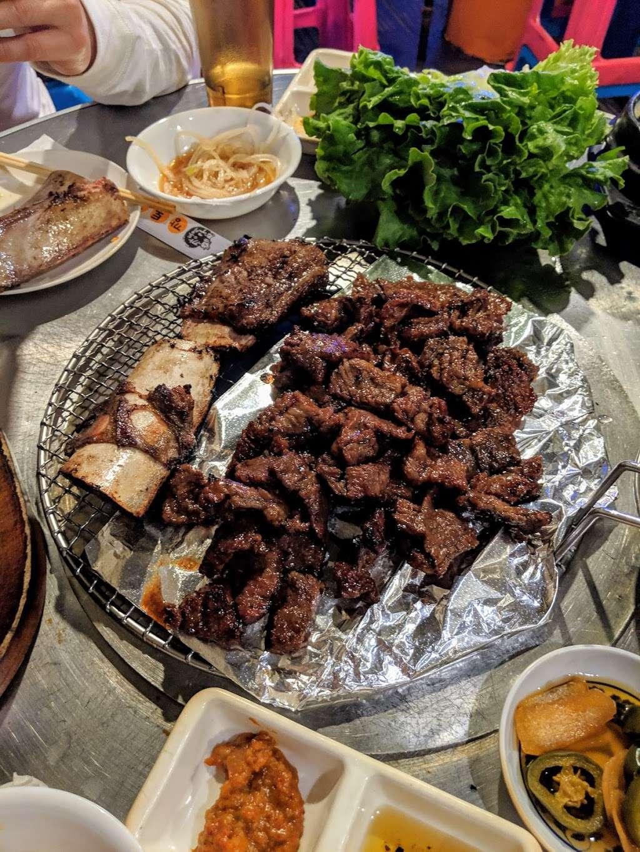KangTong - restaurant  | Photo 6 of 10 | Address: 149-20 41st Ave, Flushing, NY 11355, USA | Phone: (718) 886-2737