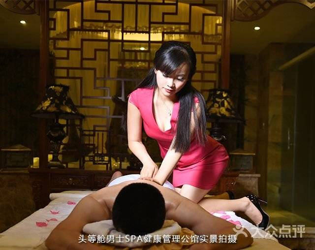 Beijing Massage & Body Work - spa  | Photo 5 of 10 | Address: 130A Rockingham Rd, Londonderry, NH 03053, USA | Phone: (646) 600-0927