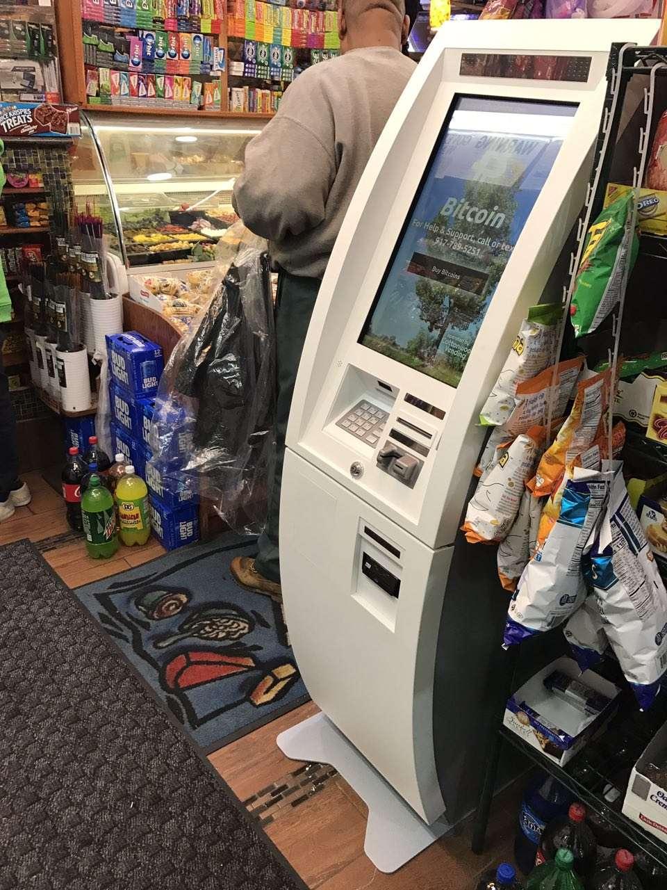 CoinBTM - Bitcoin ATM - atm  | Photo 8 of 10 | Address: 1500 Castle Hill Ave, Bronx, NY 10462, USA | Phone: (917) 789-5251