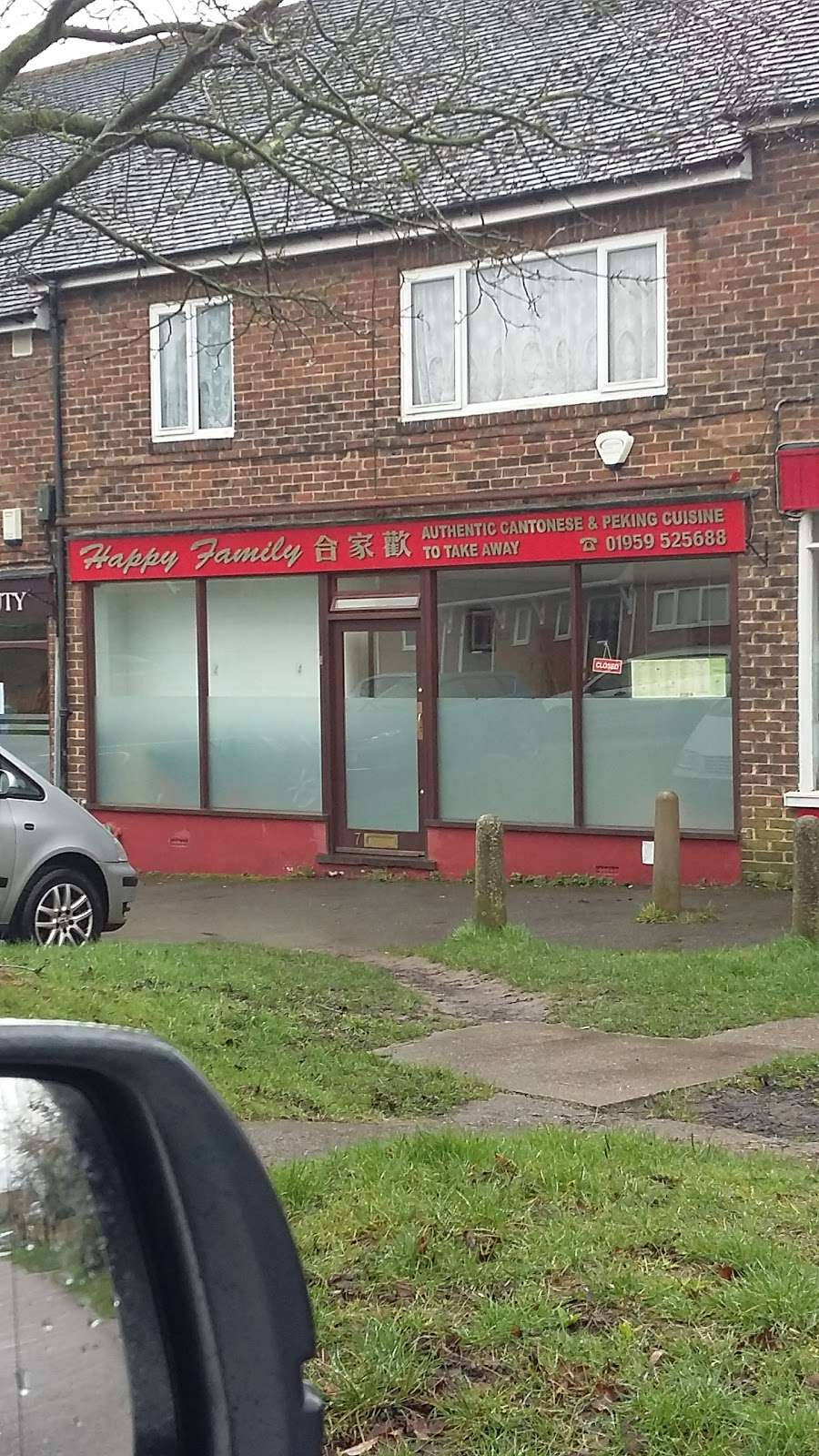 Happy Family Chinese Takeaway - meal takeaway  | Photo 1 of 2 | Address: The Parade, Dynes Rd, Kemsing, Sevenoaks TN15 6RE, UK | Phone: 01959 525688
