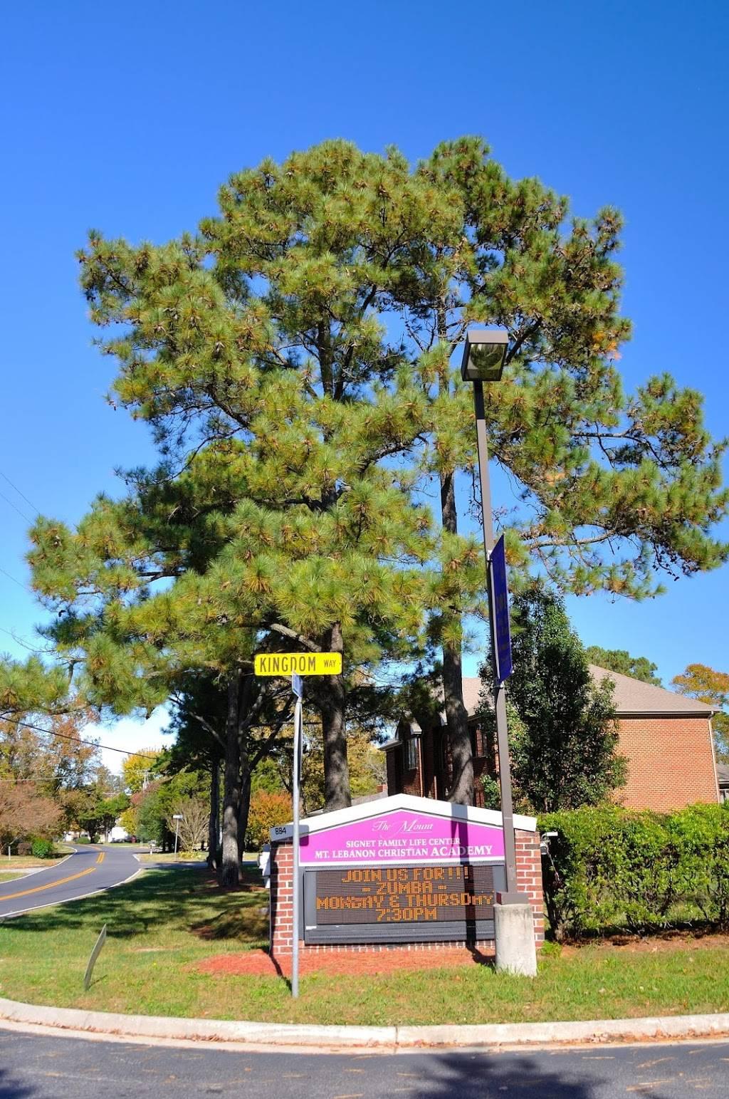 Mount Lebanon Baptist Church - church  | Photo 3 of 8 | Address: 884 Bells Mill Rd, Chesapeake, VA 23322, USA | Phone: (757) 547-3388