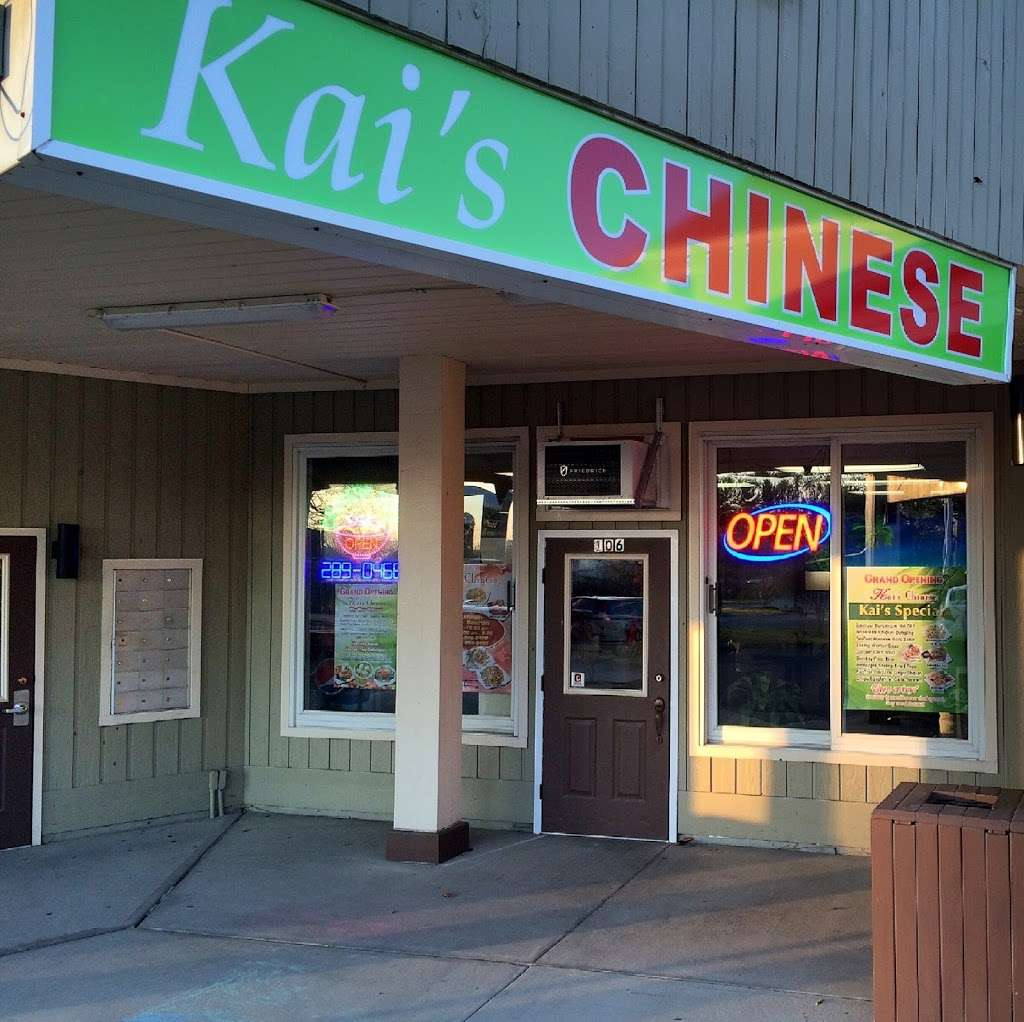 Kais Chinese Kitchen - restaurant    Photo 2 of 10   Address: 145 NY-22, Pawling, NY 12564, USA   Phone: (845) 289-0468