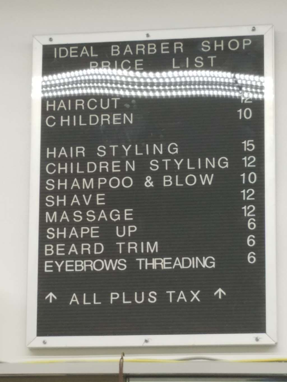 Ideal Barber Shop - hair care  | Photo 3 of 4 | Address: 25307 Union Tpke, Glen Oaks, NY 11004, USA | Phone: (718) 347-9676