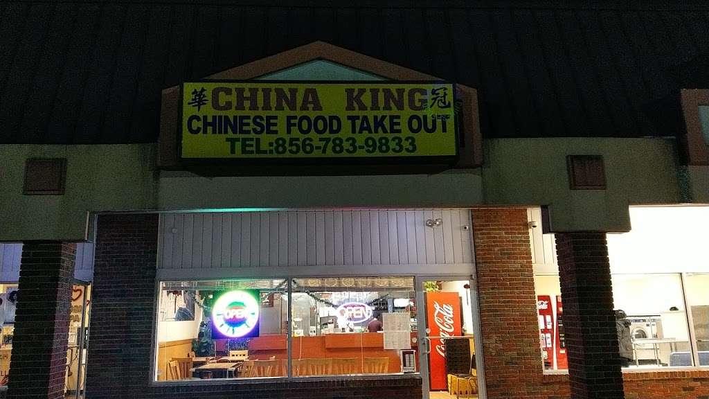 China King Restaurant - restaurant  | Photo 5 of 6 | Address: 328 White Horse Pike #6, Clementon, NJ 08021, USA | Phone: (856) 783-9133