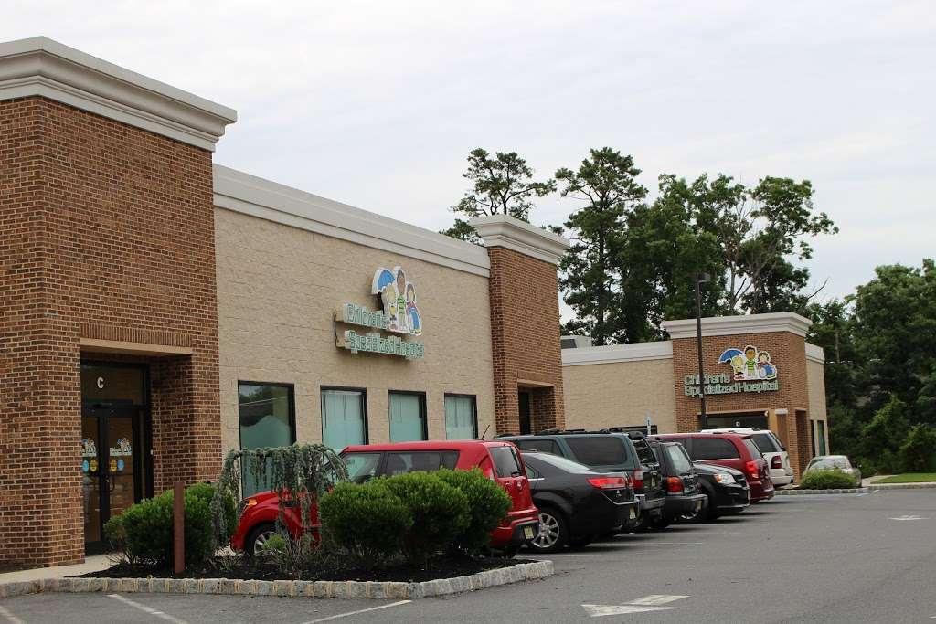 Childrens Specialized Hospital Egg Harbor - hospital  | Photo 7 of 8 | Address: 6106 E Black Horse Pike, Egg Harbor Township, NJ 08234, USA | Phone: (609) 645-7779