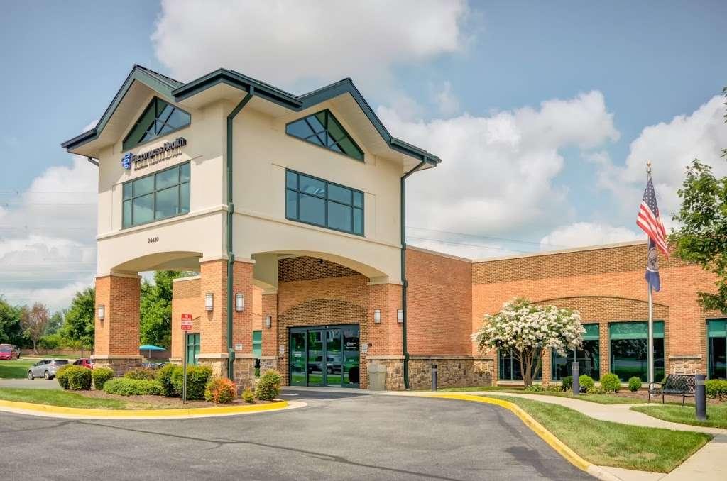 Encompass Health Rehabilitation Hospital of Northern Virginia - hospital  | Photo 3 of 10 | Address: 24430 Millstream Dr, Aldie, VA 20105, USA | Phone: (703) 957-2000