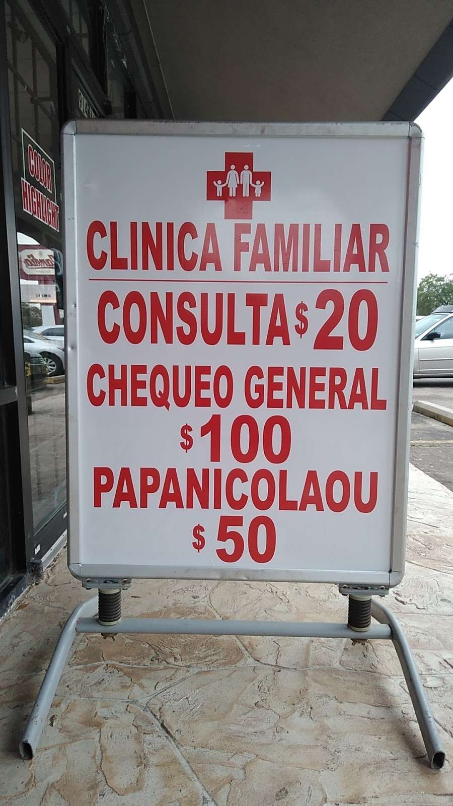 TU CLINICA FAMILIAR - doctor  | Photo 7 of 9 | Address: 914 Edgebrook Dr Suite A, Houston, TX 77034, USA | Phone: (832) 582-6111