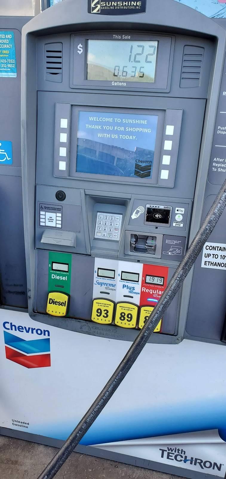 Chevron - gas station  | Photo 8 of 8 | Address: 6901 Coral Way, Miami, FL 33155, USA | Phone: (305) 265-9990