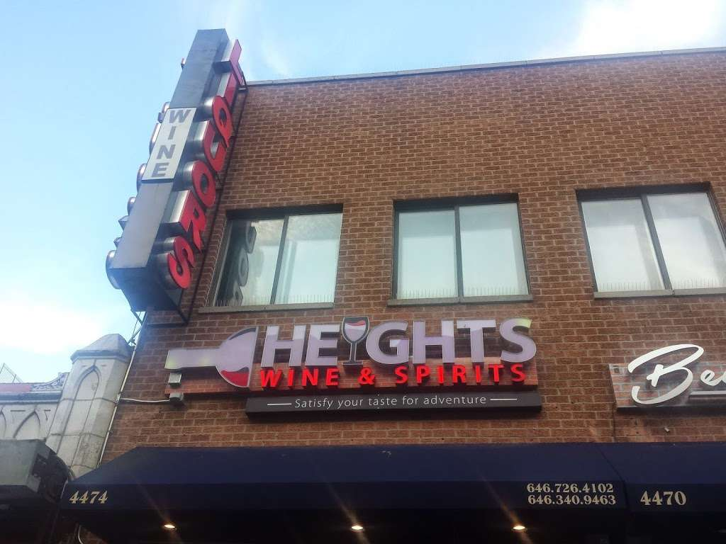 Heights Wine & Spirits Corporation - store  | Photo 10 of 10 | Address: 4474 Broadway, New York, NY 10040, USA | Phone: (646) 726-4102