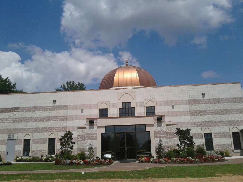 Muslim Community Center Medical Clinic - health  | Photo 1 of 4 | Address: 15200 New Hampshire Ave, Silver Spring, MD 20905, USA | Phone: (301) 384-2166