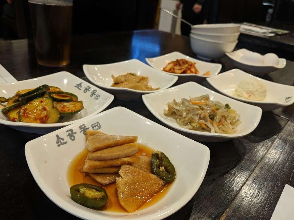 SGD Tofu House - restaurant  | Photo 2 of 10 | Address: 149-06 41st Ave, Flushing, NY 11355, USA | Phone: (718) 321-0220