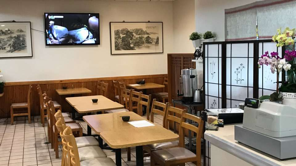 Hanuri Restaurant 한우리 식당 - restaurant  | Photo 1 of 10 | Address: 12942 Galway St suite b, Garden Grove, CA 92841, USA | Phone: (714) 534-9494