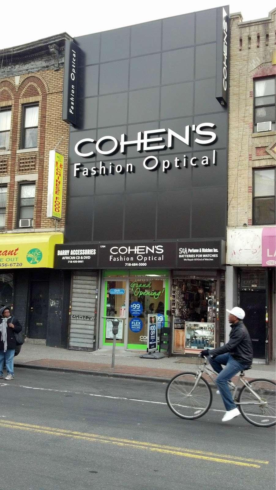 Cohens Fashion Optical - store  | Photo 2 of 7 | Address: 1704 Church Ave, Brooklyn, NY 11226, USA | Phone: (718) 684-5000