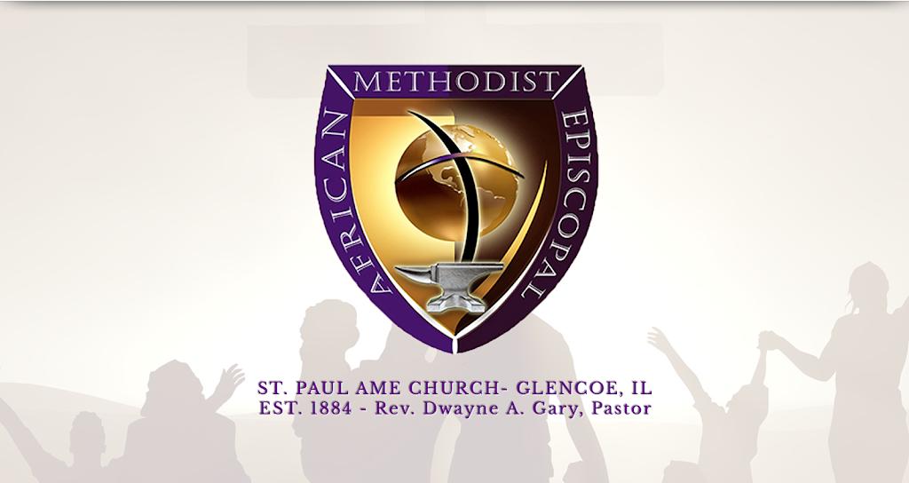 St Paul Ame Church - church  | Photo 4 of 4 | Address: 336 Washington Ave, Glencoe, IL 60022, USA | Phone: (847) 835-4421