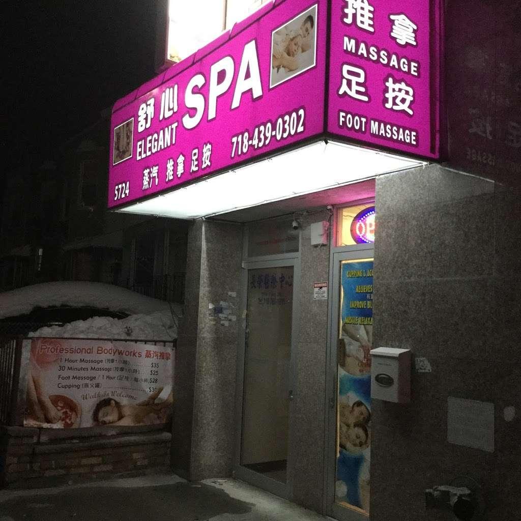SHUXIN SPA INC - spa    Photo 5 of 8   Address: 5724 7th Ave, Brooklyn, NY 11220, USA   Phone: (718) 439-0302