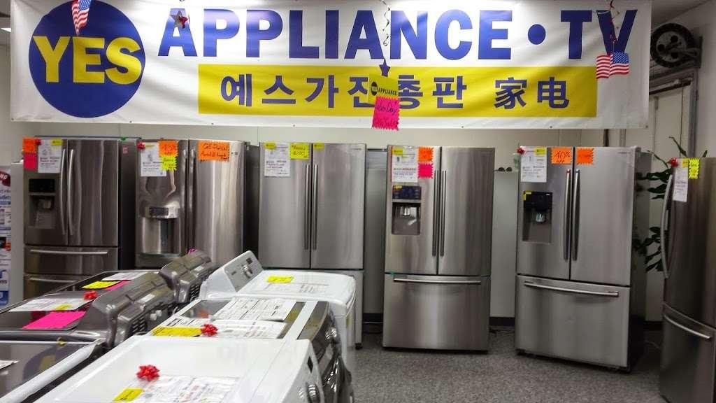 MNH Enterprise Inc - DBA. Yes Home Appliances(Samsung & Dyson) - home goods store  | Photo 9 of 10 | Address: 6301 Orangethorpe Ave, Buena Park, CA 90620, USA | Phone: (714) 735-8366