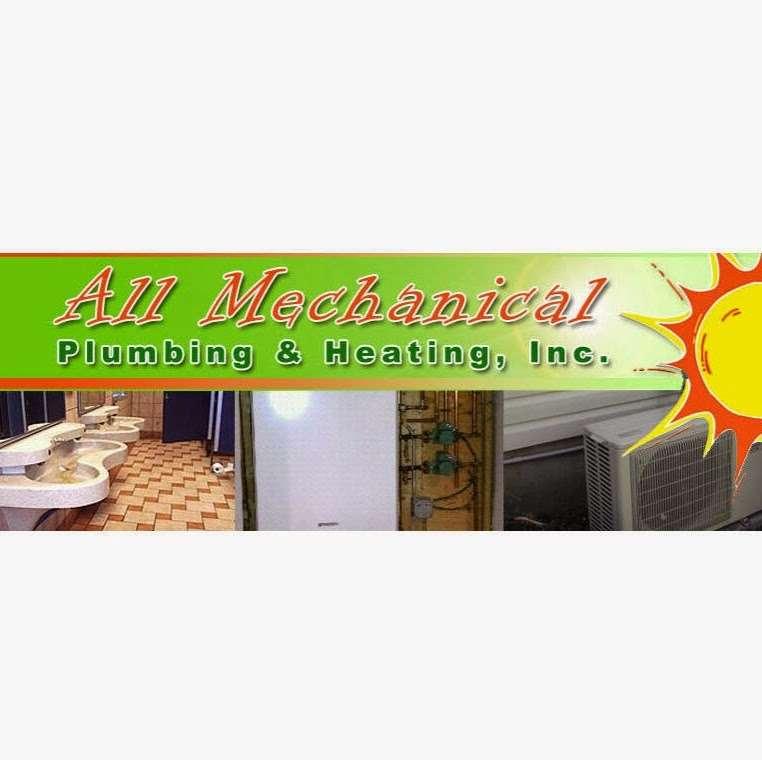 All Mechanical Plumbing & Heating Inc - plumber  | Photo 2 of 4 | Address: 2771 Atlantic Ave, Brooklyn, NY 11207, USA | Phone: (718) 257-5200