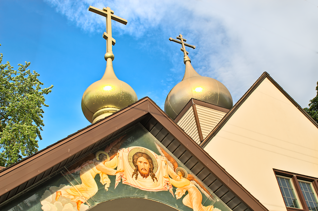 Sts Theodore Orthodox Church - church  | Photo 1 of 9 | Address: 96 Los Robles St, Williamsville, NY 14221, USA | Phone: (716) 634-6712