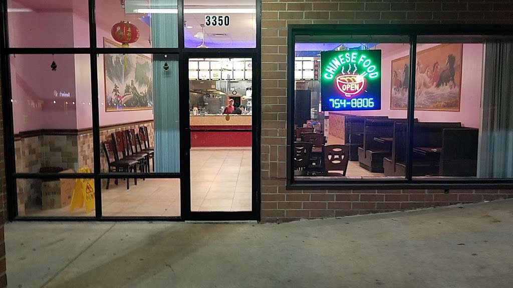 Great Wall Restaurant - restaurant  | Photo 5 of 6 | Address: 3350 Hayman Dr, Federalsburg, MD 21632, USA | Phone: (410) 754-8806
