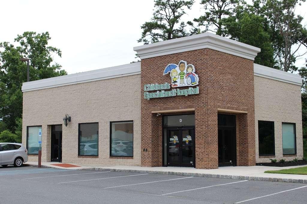 Childrens Specialized Hospital Egg Harbor - hospital  | Photo 4 of 8 | Address: 6106 E Black Horse Pike, Egg Harbor Township, NJ 08234, USA | Phone: (609) 645-7779