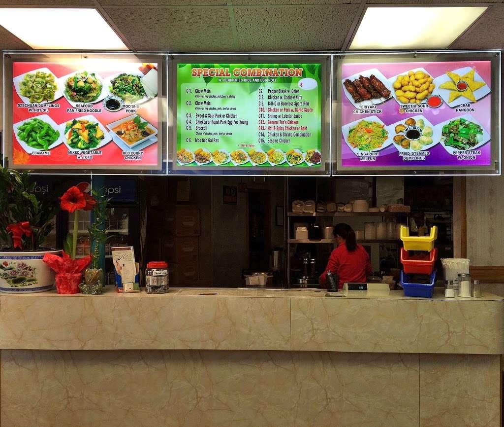 Kais Chinese Kitchen - restaurant    Photo 1 of 10   Address: 145 NY-22, Pawling, NY 12564, USA   Phone: (845) 289-0468
