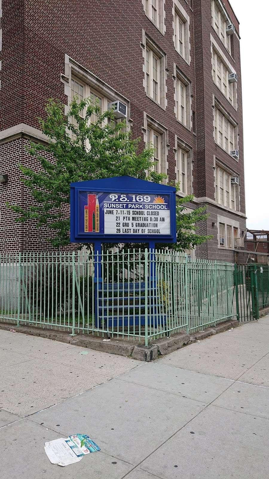 Sunset Park School - school  | Photo 3 of 10 | Address: 4305 7th Ave, Brooklyn, NY 11232, USA | Phone: (718) 853-3224