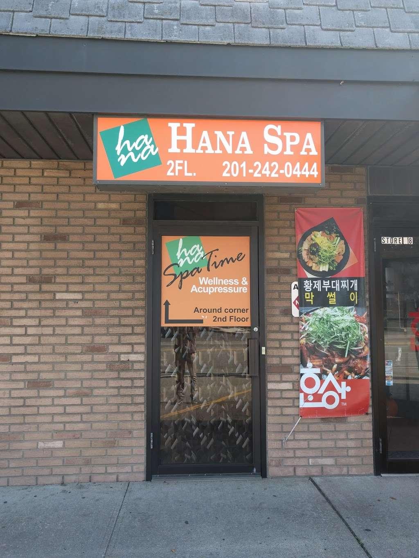 Hana Spa - spa  | Photo 1 of 1 | Address: 520 Bergen Blvd, Palisades Park, NJ 06118, USA | Phone: (201) 242-0444