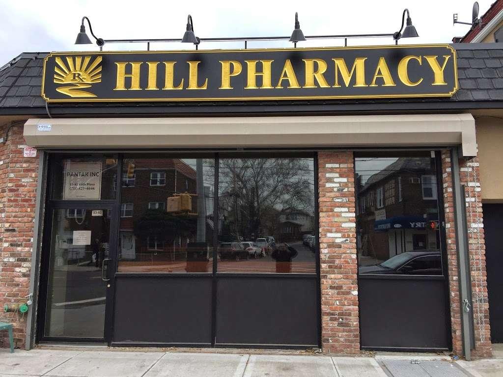 Hill Pharmacy - pharmacy  | Photo 2 of 10 | Address: 53-82 65th Pl, Maspeth, NY 11378, USA | Phone: (718) 429-4646