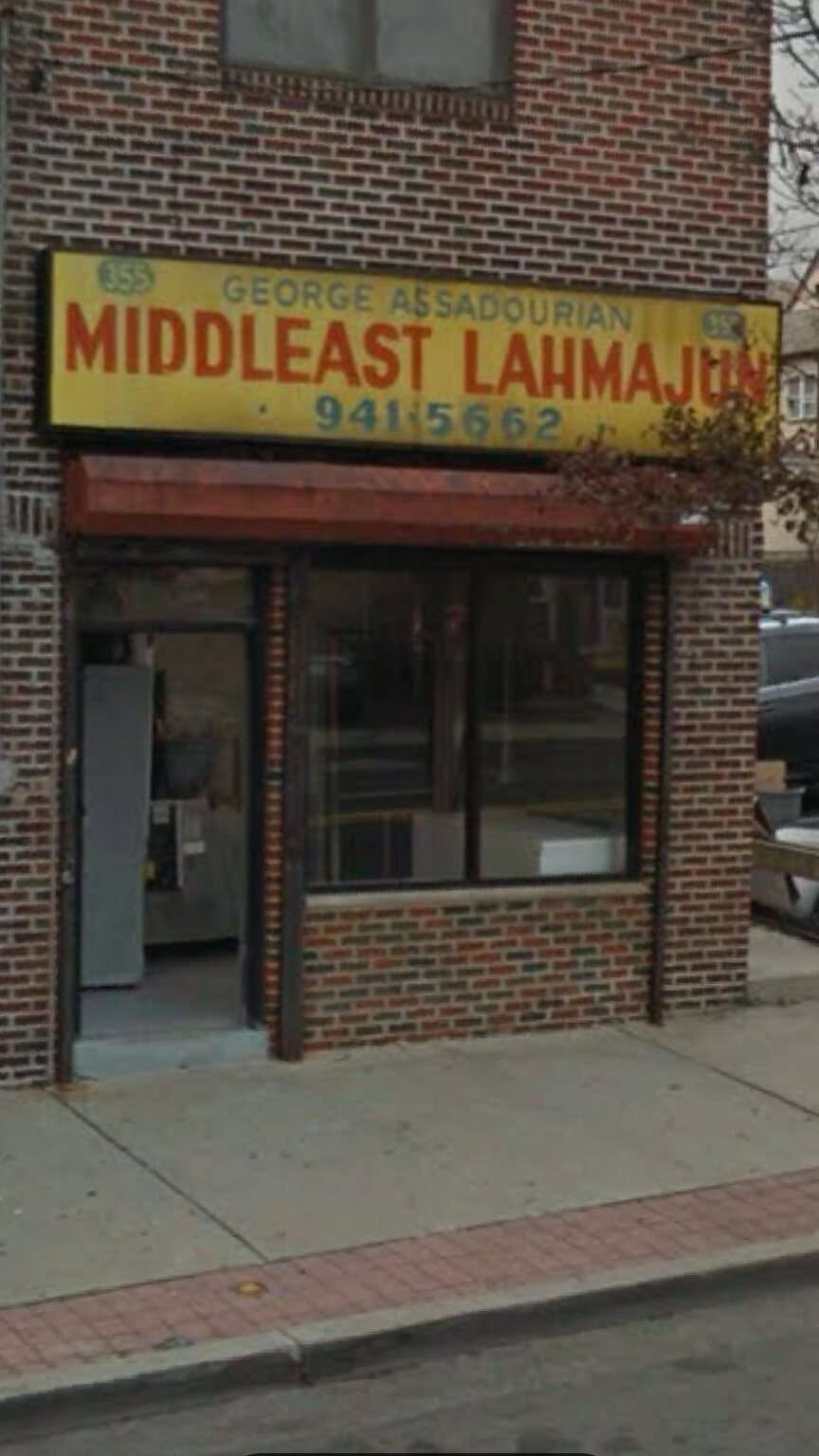 Middle East Lahmajun - bakery  | Photo 2 of 2 | Address: 355 Anderson Ave, Fairview, NJ 07022, USA | Phone: (201) 941-5662