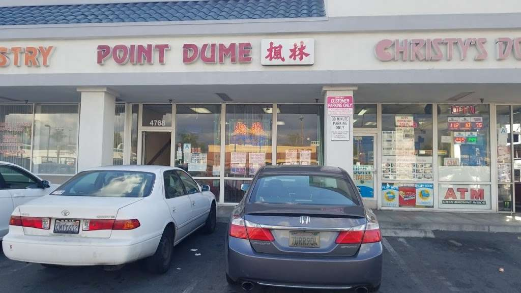Point Dume Chinese Food - restaurant  | Photo 7 of 9 | Address: 4768 Peck Rd, El Monte, CA 91732, USA | Phone: (626) 401-2188