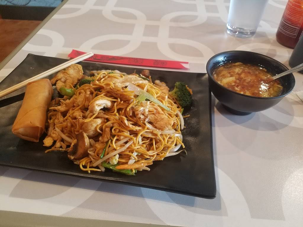 Zaos Chinese Kitchen - restaurant  | Photo 2 of 8 | Address: 1540 Cypress Creek Road #110, Cedar Park, TX 78613, USA | Phone: (737) 205-5987
