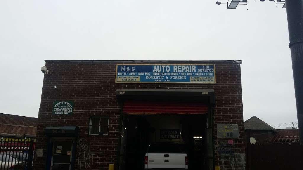 El Cuerno Auto Repair - car repair  | Photo 1 of 2 | Address: 5816 Laurel Hill Blvd # 1, Woodside, NY 11377, USA | Phone: (718) 507-6700