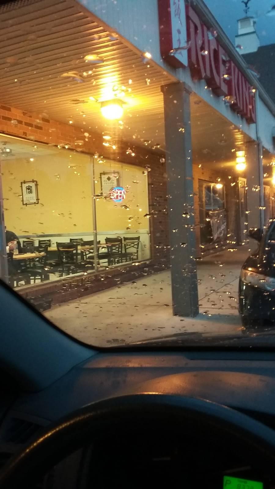Rice King - restaurant  | Photo 4 of 4 | Address: 4400 Heatherdowns Blvd, Toledo, OH 43614, USA | Phone: (419) 381-8028