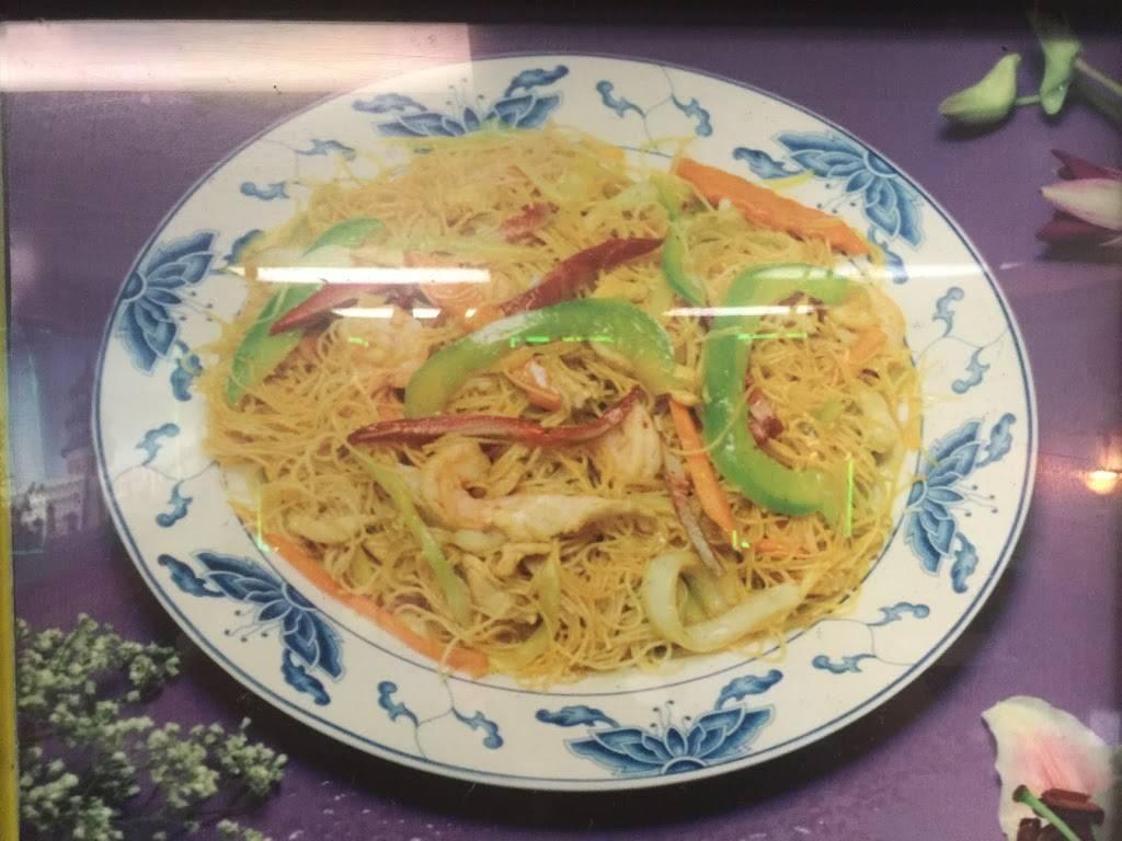 Peking Chinese Restaurant - restaurant    Photo 2 of 5   Address: 3214 Silas Creek Pkwy, Winston-Salem, NC 27103, USA   Phone: (336) 659-0295
